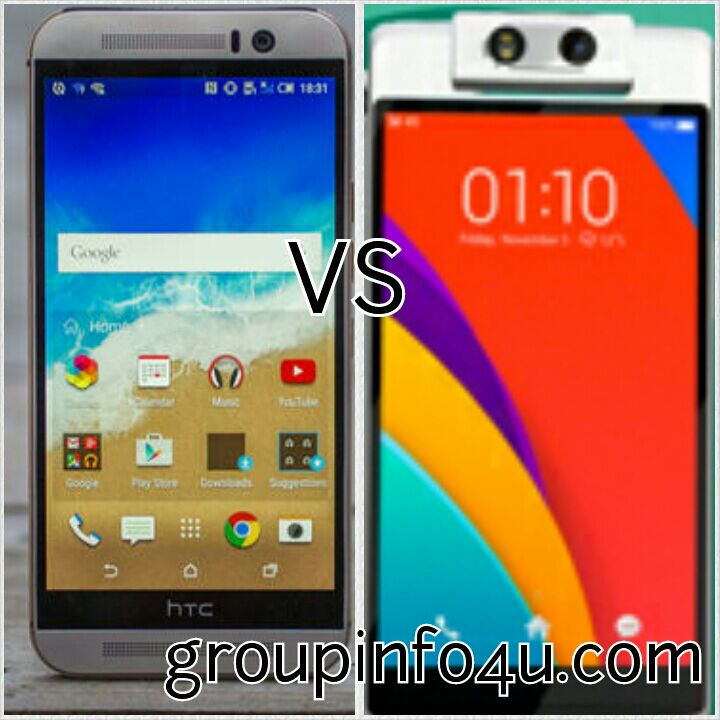 HTC ONE M9+ VS OPPO N3 | ROTATING CAMERA | COMPARISON | SPECIFICATION | FINGERPRINT SENSOR