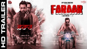 Faraar Upcoming Punjabi movie wikipedia | Gippy Grewal | Release date