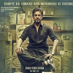 Raees Upcoming Bollywood movie | Shahrukh Khan