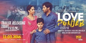 Love Punjab upcoming punjabi movie,Amrinder gill,release date,star cast