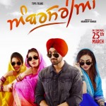 Ambarsariya punjabi movie wikipedia,star cast,release date,songs
